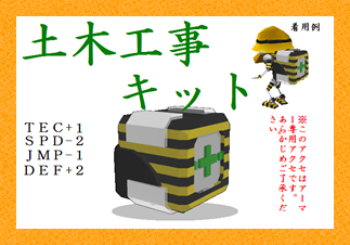 GMキリサキ賞 旅さん