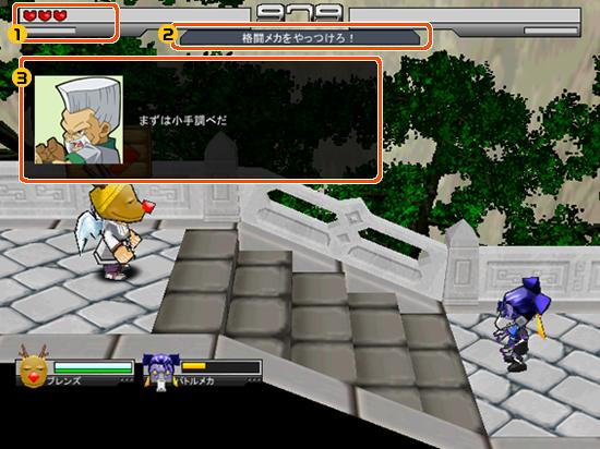 チャレンジモード画面イメージ3