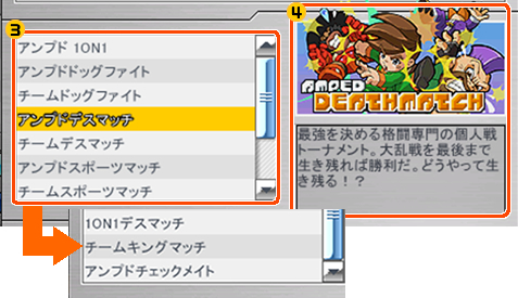 ルーム作成画面イメージ3