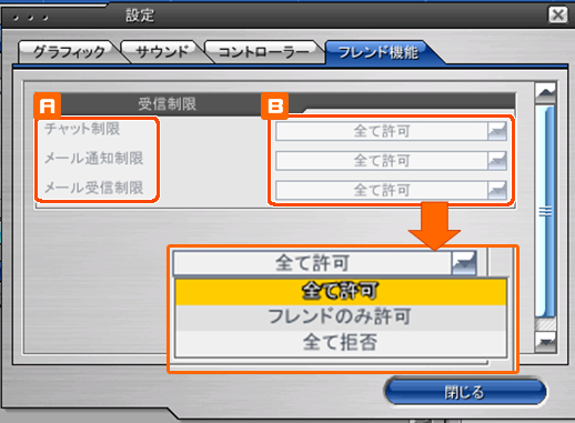 機能画面イメージ